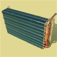High Quality low cost Dehumidifier Evaporator